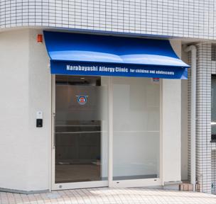 ブルーの入り口は熱、咳、腹痛など体に不調があって訪れる方
